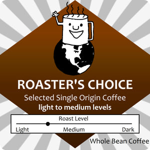 Coffee Subscription - Roaster's Choice A