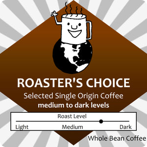 Coffee Prepaid Subscription - Roaster's Choice B