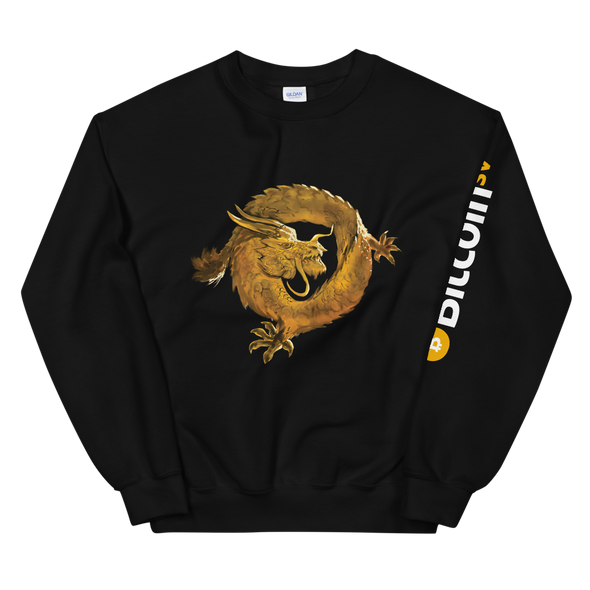 Bitcoin SV Woken Dragon Sweatshirt Sleeve Black S - zeroconfs