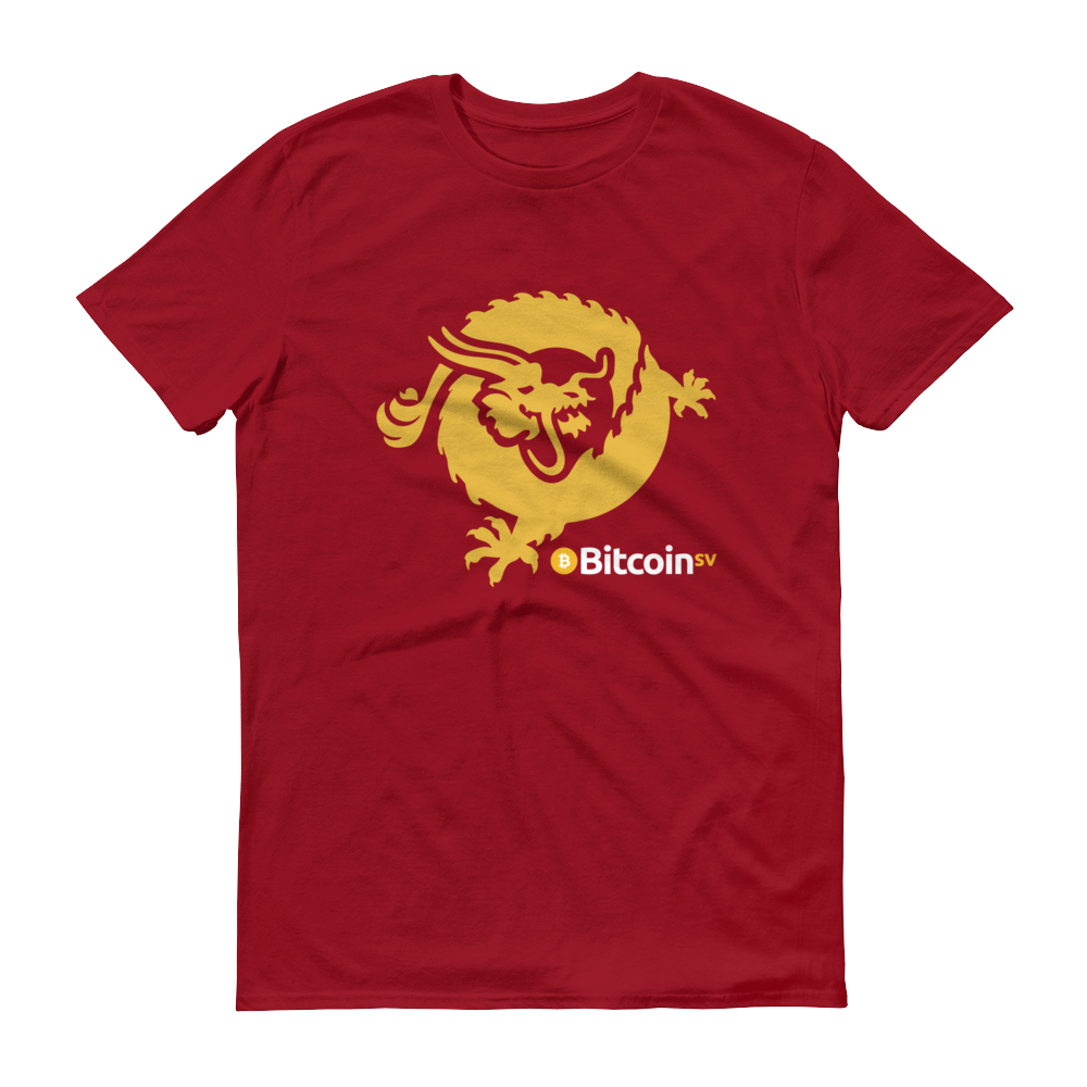 Bitcoin SV Dragon Short-Sleeve T-Shirt Independence Red S - zeroconfs