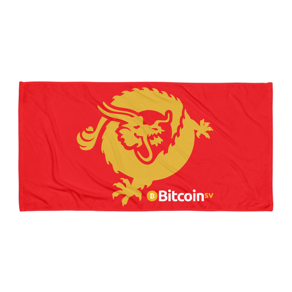 Bitcoin SV Dragon Beach Towel Red Default Title  - zeroconfs