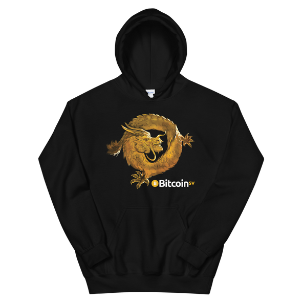 Bitcoin SV Woken Dragon Hooded Sweatshirt Black S - zeroconfs