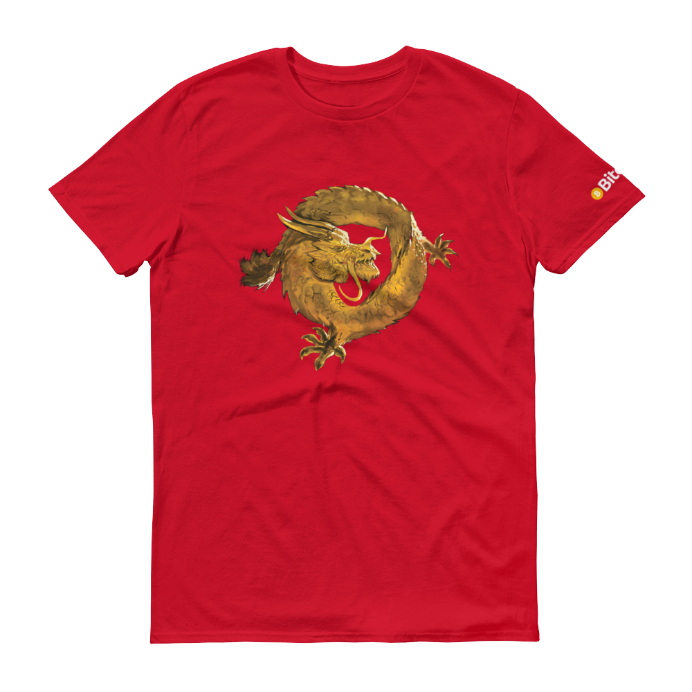 Bitcoin SV Woken Dragon Short-Sleeve T-Shirt Red S - zeroconfs