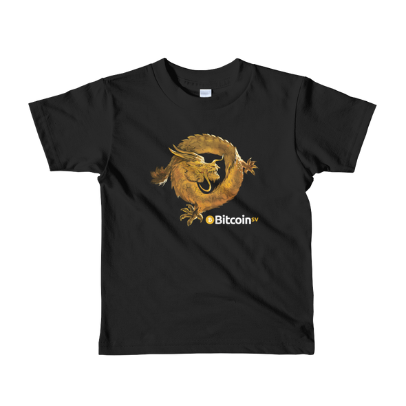 Bitcoin SV Woken Dragon Short Sleeve Kids T-Shirt Black 2yrs - zeroconfs
