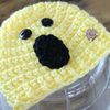 Surprised Face Emoji Hat Crochet Pattern