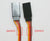 Servo Extension Cable 300mm 22AWG