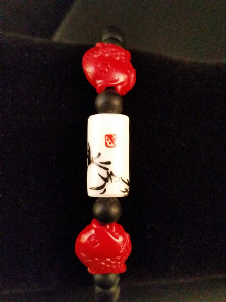 Black Red Beaded Bracelet Chinoiserie Cinnabar Asian Red