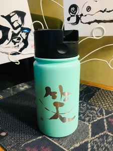 "12oz/354mL ""Smile"" Shodo Flip Top Bottle (Cool Mint)"