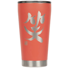 "16oz ""Laugh"" Shodo Tumbler (Coral)"