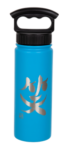 "18oz/532mL ""Smile"" Shodo Screw Top Bottle (Crater Blue)"