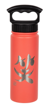 "Load image into Gallery viewer, 18oz/532mL ""Smile"" Shodo Screw Top Bottle (Coral)"