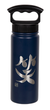 "Load image into Gallery viewer, 18oz/532mL ""Smile"" Shodo Screw Top Bottle (Dark Blue)"