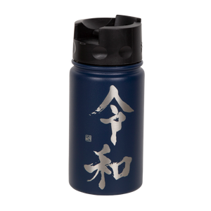 "12oz/354ml ""Reiwa"" Shodo Flip Top Bottle (Navy)"