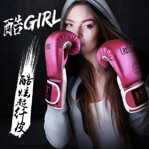 Last Stand Women's Boxing Gloves