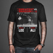 Load image into Gallery viewer, Muhammad Ali Vs. Bruce Lee Hypothetical Tshirt (Available in Men's and Women's Tshirt Styles)