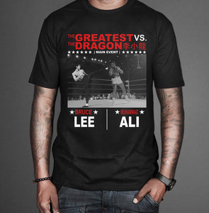 Muhammad Ali Vs. Bruce Lee Hypothetical Tshirt (Available in Men's and Women's Tshirt Styles)