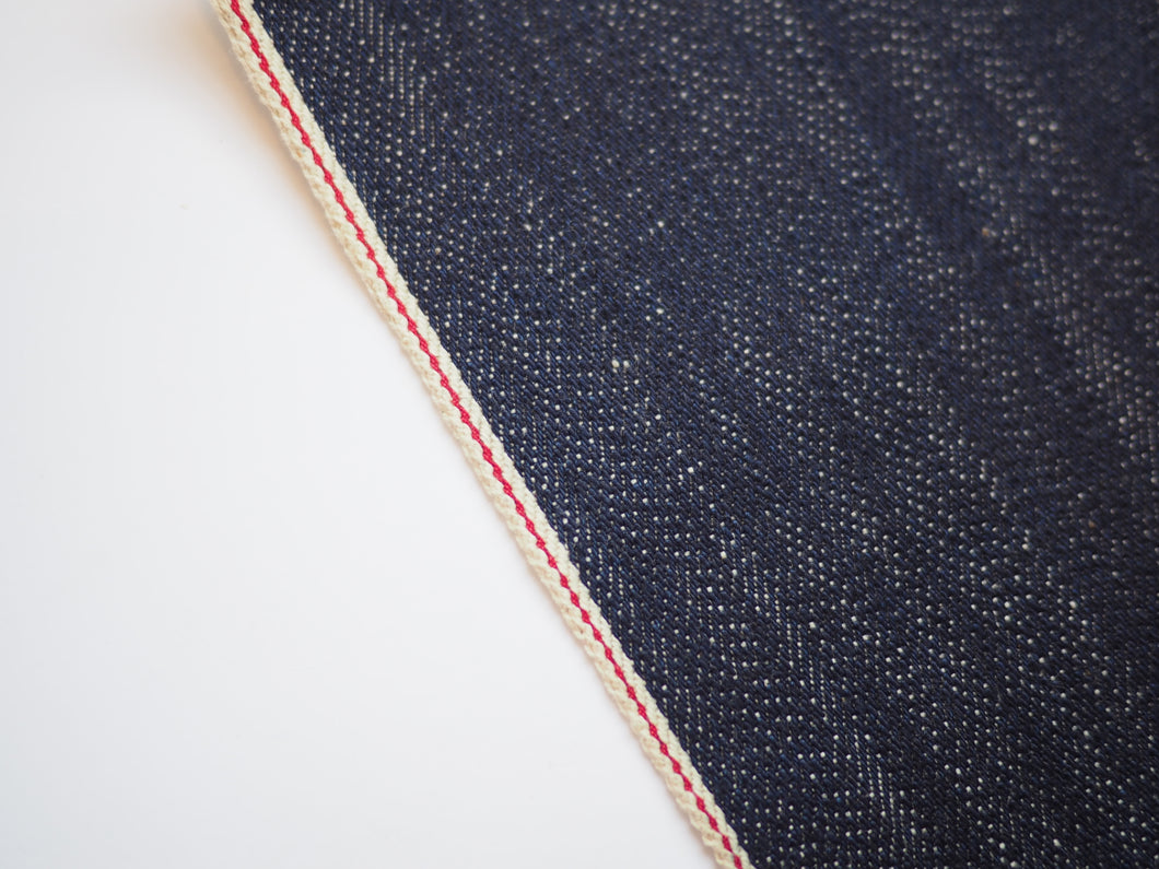 15oz Indigo Slub Selvedge Denim (Custom Jean)
