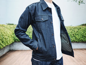14oz Indigo Raw Denim (Custom Jacket)