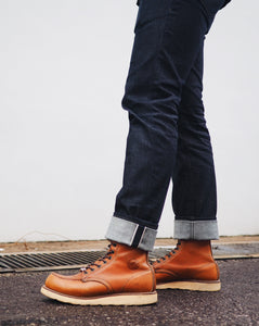 12oz Indigo Stretch Selvedge Denim (Custom Jean)