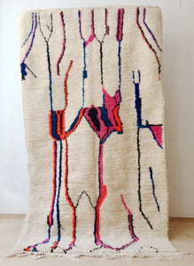Azilal, Teppich, rug, berber rug, tapis, berberteppich, berber, Marokko, Maroc, Morocco, 100% lamb`s wool, bunt, weiss, farbig, wolle, atlas, atlas mountains, middle atlas, high atlas, München, Munich, Muenchen, toudarugs, TOUDA RUGS Mouda rugs