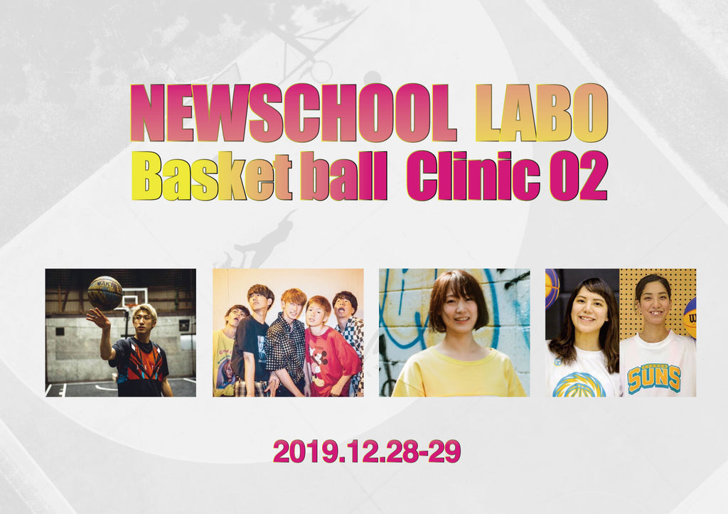 NEWSCHOOL LABO BASKETBALL CLINIC 02