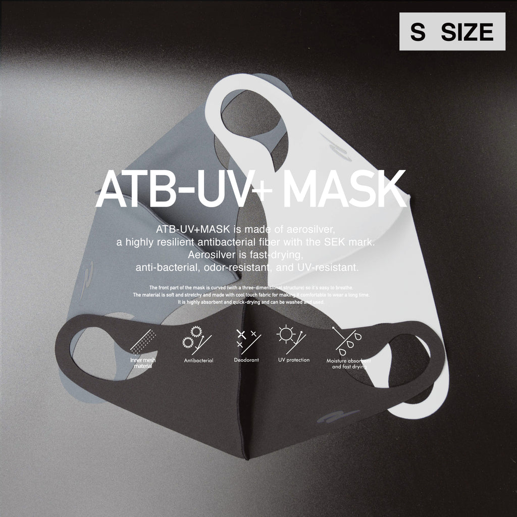 ATB-UV+MASK®️/ S size(キッズサイズ)