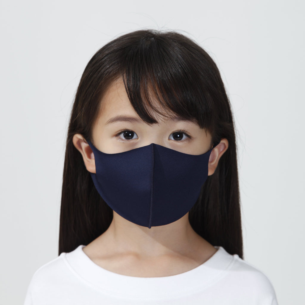 ATB-UV+MASK   COOL /  S size(キッズサイズ)
