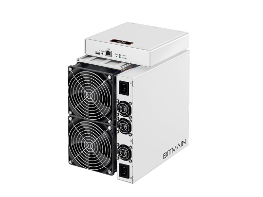 Antminer S17 PRO 53 TH/s - Next Mining