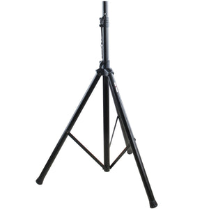 PA Speaker Stand, Professional Tripod Structure, 4-6ft Adjustable Height, Model HPS-200S
