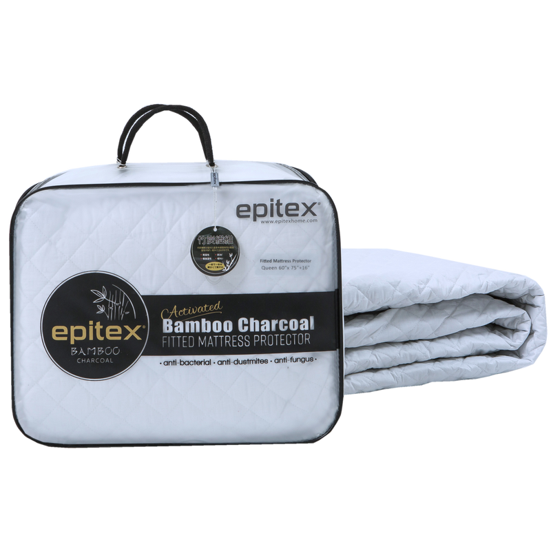 Bamboo Charcoal Fitted Mattress Protector - Epitex