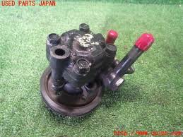 Nissan Figaro Power Steering Pump