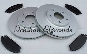 Nissan Elgrand E51 3.5i 2.5i Front Brake Kit