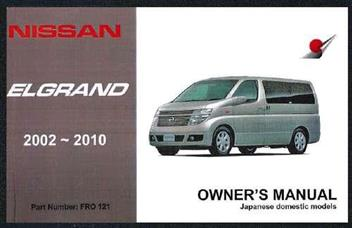 Nissan Elgrand E51 2002 - 2010 Owners Manual