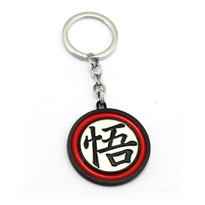 Anime Dragon Ball Z Goku Keychain