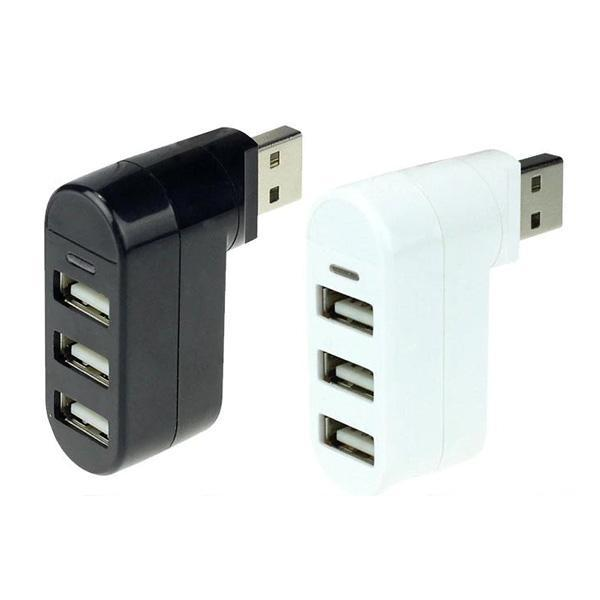 Mini Rotatable 3-Port USB Hub - MEKONGOOD.COM