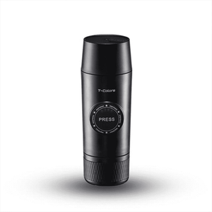 Portable Coffee Maker - MEKONGOOD.COM
