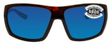 Costa Del Mar Hamlin Tortoise Frame Blue Mirror 580G Glass Polarized Lens