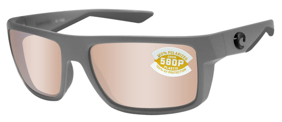 Costa Del Mar Motu Gray Frame Copper Silver 580 Plastic Mirror lens New