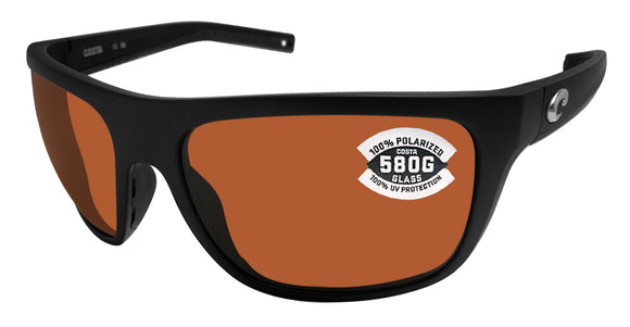 Costa Del Mar Broadbill Matte Black Frame Copper 580 Glass Polarized Lens New