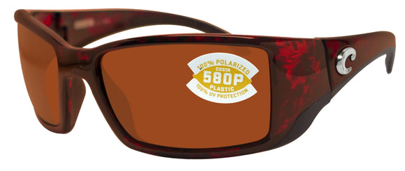 Costa Del Mar blackfin tortoise frame copper 580P plastic lens new