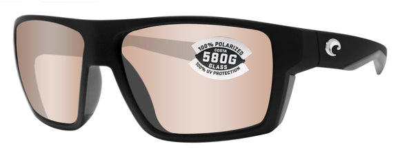Costa Del Mar Bloke Black Gray Copper Silver Mirror 580 Glass Polarized Lens