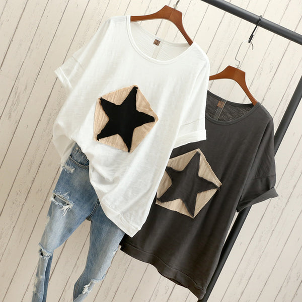 The 'Super Star' T