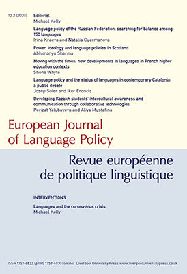 link to EJLP page