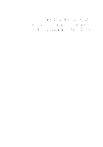 Australian Journal of French StudiesAustralian Journal of French Studies, 54:2-3: . Giladi, Amotz