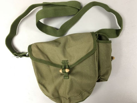 Chinese Army Olive Green Canvas Magazine Bag