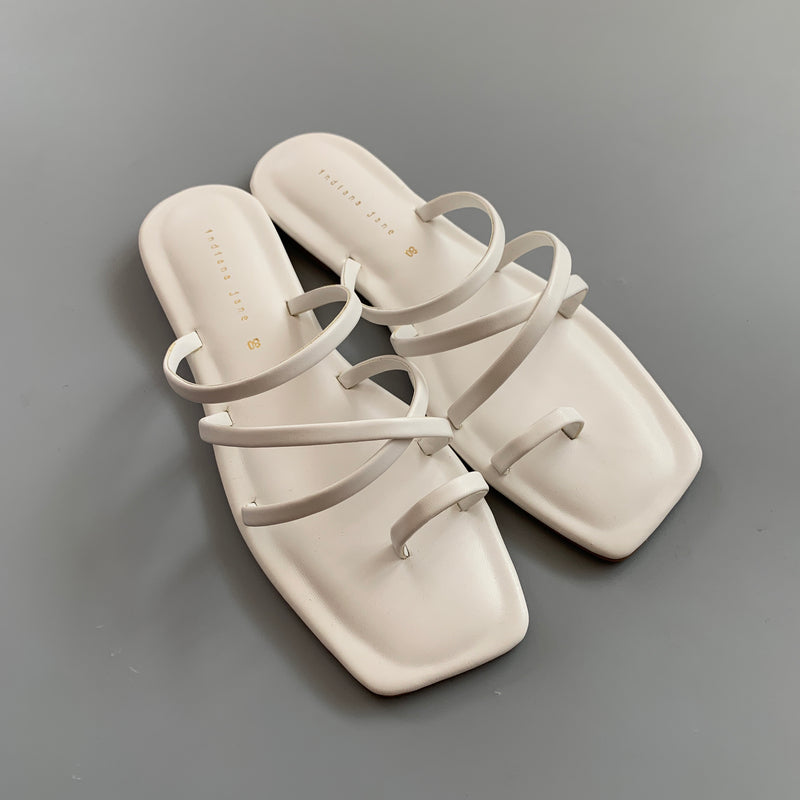 CHEESE White Strappy Weave Slide Flats