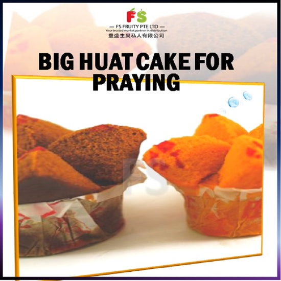 Huat cake for Praying (Big)  发糕