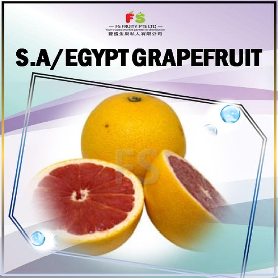 Grapefruit (Pcs) | 50- 55pcs Per ctn  粉红西柚