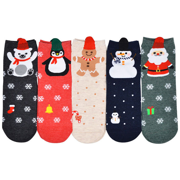JP Christmas Socks