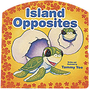 Hawaiian Green Honu Stufffed Turtle & Opposites Book Gift Set